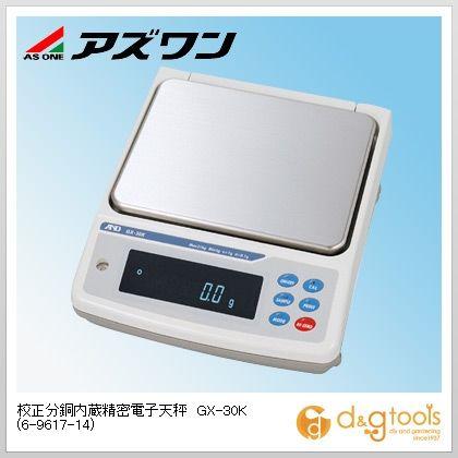 最も  FACTORY 校正分銅内蔵精密電子天秤 GX-30K ONLINE SHOP アズワン (6-9617-14):DIY-DIY・工具
