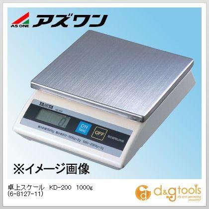 アズワン 卓上スケール KD-200 1000g (6-8127-11)
