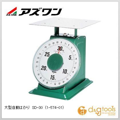 アズワン 大型自動はかり SD-30 (1-574-01)