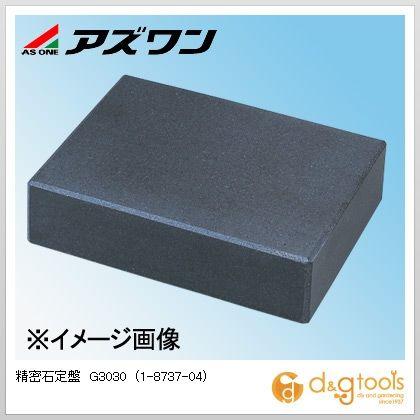 アズワン 精密石定盤G3030  1-8737-04