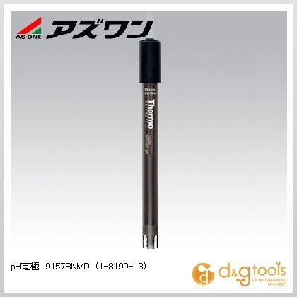 アズワン pH電極 9157BNMD (1-8199-13)