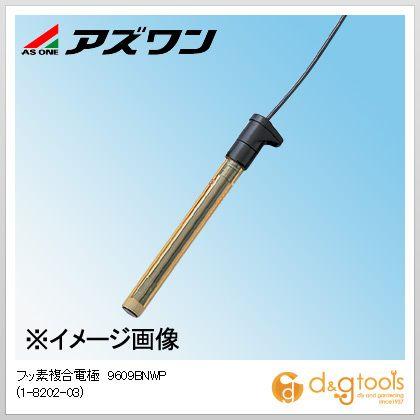 アズワン フッ素複合電極 9609BNWP (1-8202-03)