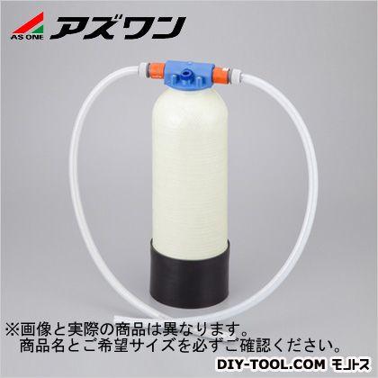 アズワン イオン樹脂カートリッジ純水器 φ160×958mm 1-3705-02