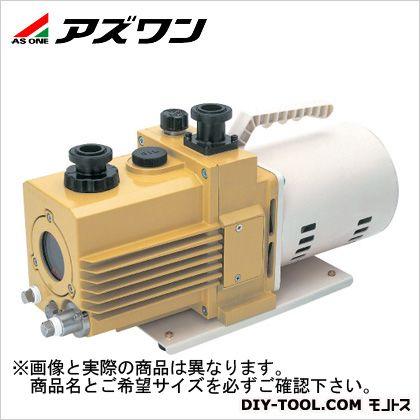 アズワン 油回転真空ポンプ 170×509.5×241.1mm 1-671-20 1 個