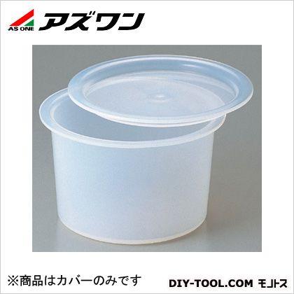 アズワン 丸型PFA製 カバー(1l用)  4-3041-02 1 個