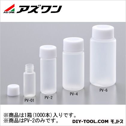 アズワン PPバイアル瓶 7.0ml 1-8138-03 1箱(1000本入)