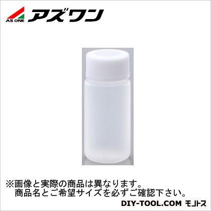 アズワン PPバイアル瓶 11.0ml 1-8138-04 600本