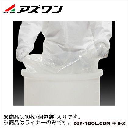 アズワン 円筒型タンク 57l用ライナー (1-1857-14) 10枚入(個包装)