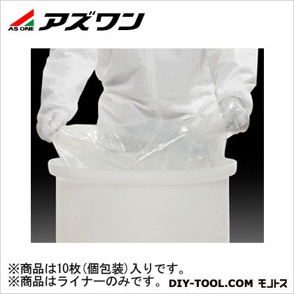 アズワン 円筒型タンク 113l用ライナー (1-1857-15) 10枚入(個包装)