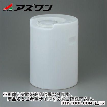 アズワン ドラム密閉円筒型大型容器 100L 5-274-02 1 個