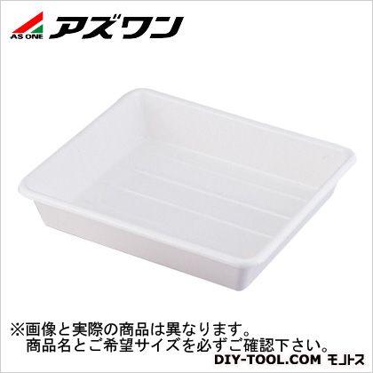アズワン PVCバット  1-9961-08