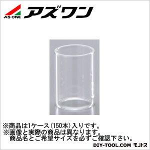 アズワン ガラスカップ  1-8417-04 1ケース(150本入)