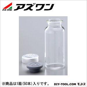 アズワン 広口バイアル瓶 50ml 1-8524-01 50本