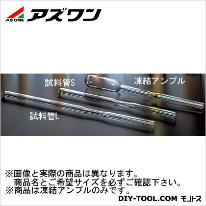 アズワン アンプル管 凍結アンプル 白 φ12×48×130mm2ml 5-124-08 1箱(50本入)