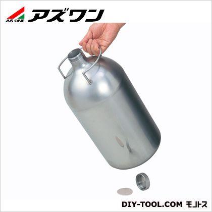 アズワン ラボ缶(把手付ステンレスボトル) 10L 1-9417-03 1 個