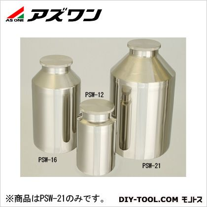 アズワン ステンレスボトル 10L 2-8255-03