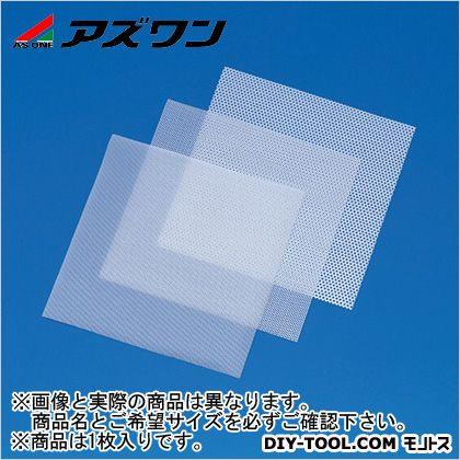 アズワン PTFEパンチングシート 300×1000mm (1-6201-09) 1枚