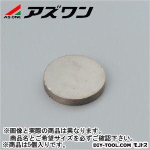 アズワン サマコバ磁石 丸型  1-6302-05 1袋(5個入)