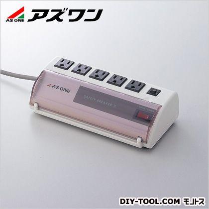 アズワン 安全配線器 II 240×116×67mm 1-4614-02 1 個