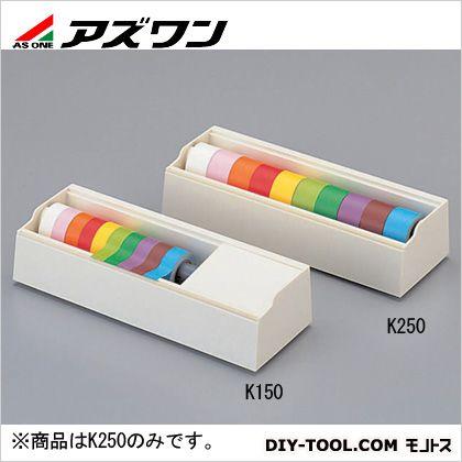 アズワン カラーテープ 10色セット  6-691-02 1 個