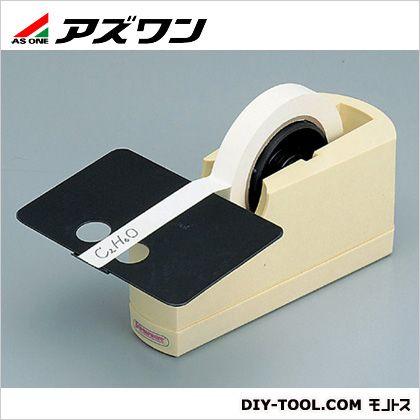 アズワン ライトオンテープディスペンサー 250×150×100mm 5-5048-01 1 個
