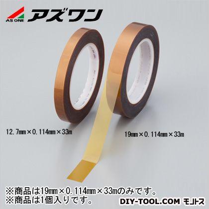 アズワン 電気絶縁用テープ 19mm×0.114mm×33m 1-6299-02 1 巻