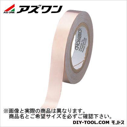 アズワン 導電テープ 12.7mm×33m 1-7769-01 1 個