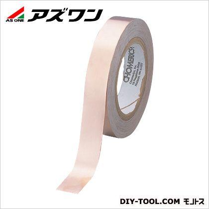 アズワン 導電テープ 25.4mm×33m 1-7769-02 1 個
