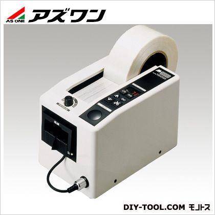 アズワン 電動テープカッター  1-9487-04