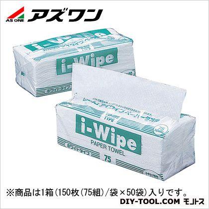 アズワン アイワイプ ホワイト 5-5378-04 1箱(150枚(75組)/袋×50袋入)