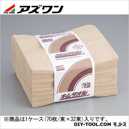 アズワン クレシアキムタオルEF4つ折り2プライ 380×330mm 6-6685-09 1ケース(70枚/束×32束入)