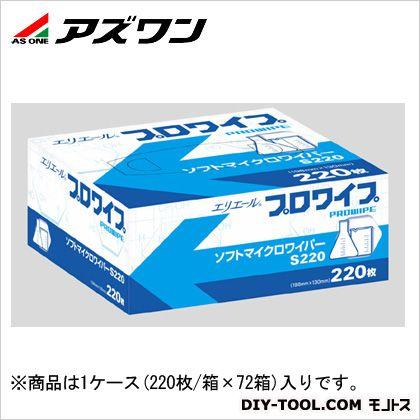 アズワン ソフトマイクロワイパー (2-2624-01) 1ケース(220枚/箱×72箱入)