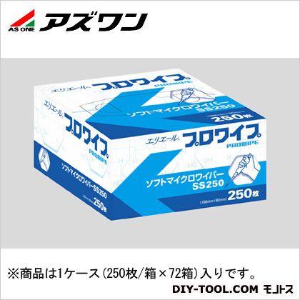 アズワン ソフトマイクロワイパー (2-2624-02) 1ケース(250枚/箱×72箱入)