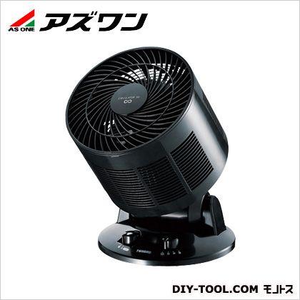 アズワン サーキュレーター 220×290×330mm 1-9182-03