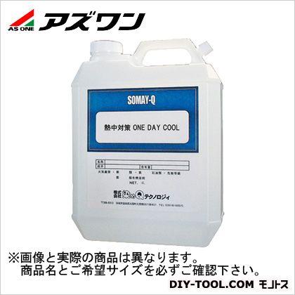アズワン 吸熱放熱剤ONEDAYCOOL 16L 2-3817-02 1 本