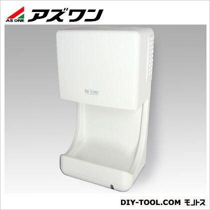 アズワン エアータオル紫外線ランプ付き  8-9313-02