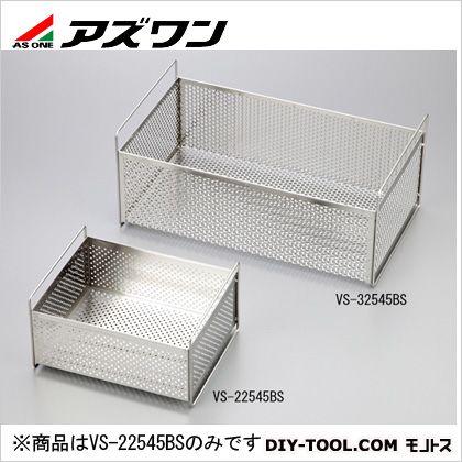 アズワン 超音波洗浄器VS-22545用バスケット  1-2646-11