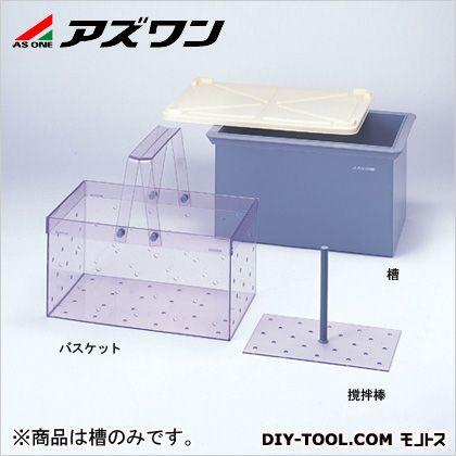 アズワン 角型洗浄槽 槽 375×560×305mm 4-040-01 1 個