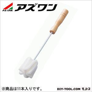 アズワン ラボランスポンジブラシ木柄 フラスコ用 (9-831-02) 1袋(10+1本入)