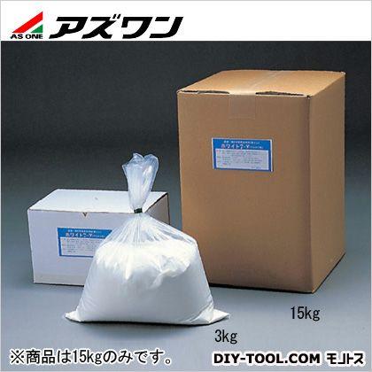アズワン 洗浄剤・浸漬用中性粉末 ホワイト7-P 15kg 4-091-02 1 個