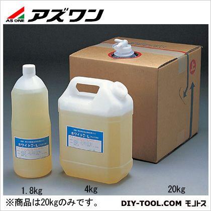 アズワン 洗浄剤・浸漬用液体 ホワイト7-L 20kg 4-089-03 1 個