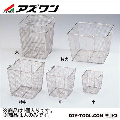 アズワン ステンレス角型洗浄カゴ(テーパ付)大  7-5332-02 1 個