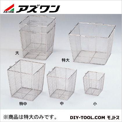 アズワン ステンレス角型洗浄カゴ(テーパ付)特大  7-5332-01 1 個