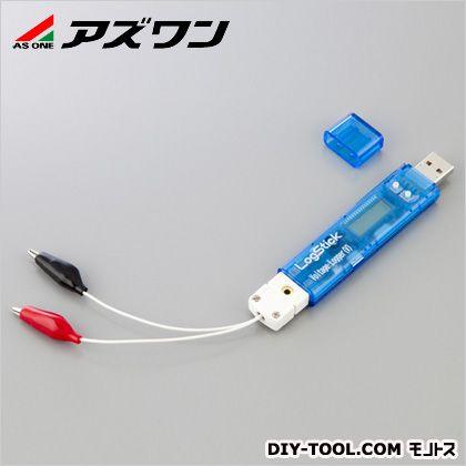 アズワン 電圧ロガー  1-2366-01