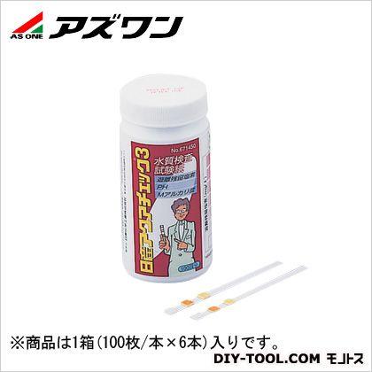 アズワン 残留塩素試験紙 アクアチェック3  1-7359-01 1箱(100枚/本×6本)