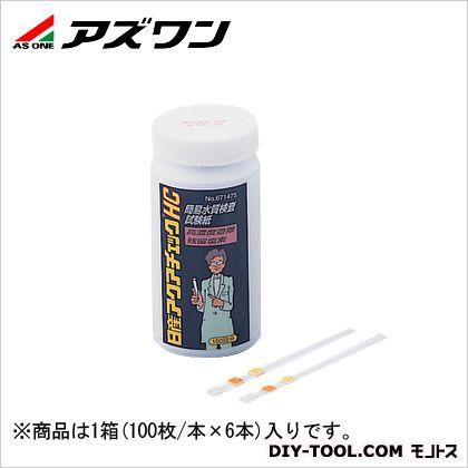 アズワン 残留塩素試験紙 アクアチェックHC  1-7359-02 1箱(100枚/本×6本)