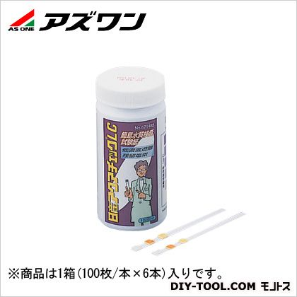 アズワン 残留塩素試験紙 アクアチェックLC  1-7359-03 1箱(100枚/本×6本)
