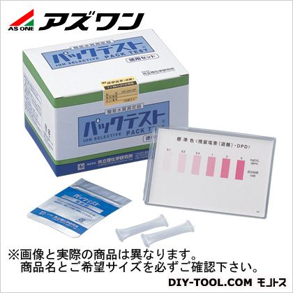 アズワン パックテスト徳用セット  1-9595-07