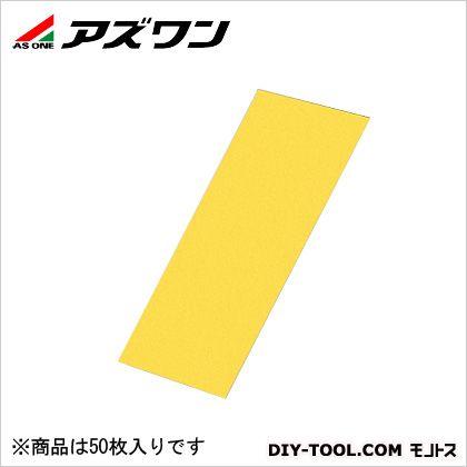 アズワン 感水試験紙 76×52mm 2-1631-02 1袋(50枚入)