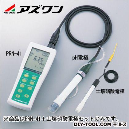 アズワン 土壌pH計PRN-41+土硝酸電極セット 1-9188-03 1 個